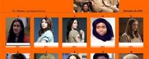 Orange is the New Black I por Sartana