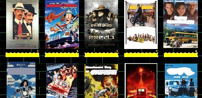 Poster Movies 8 por Pinky