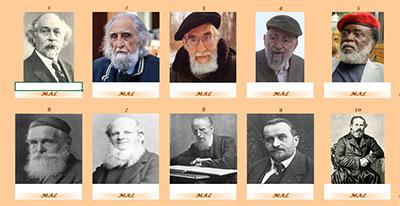 Musicólogos por Sartana