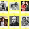 Programas TV con nombre del protagonista 2 por Sartana