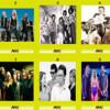 Grupos de música por Sartana